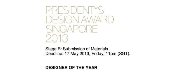 President's Design Award, Singapore